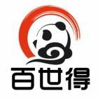四川百世得信息技术有限公司